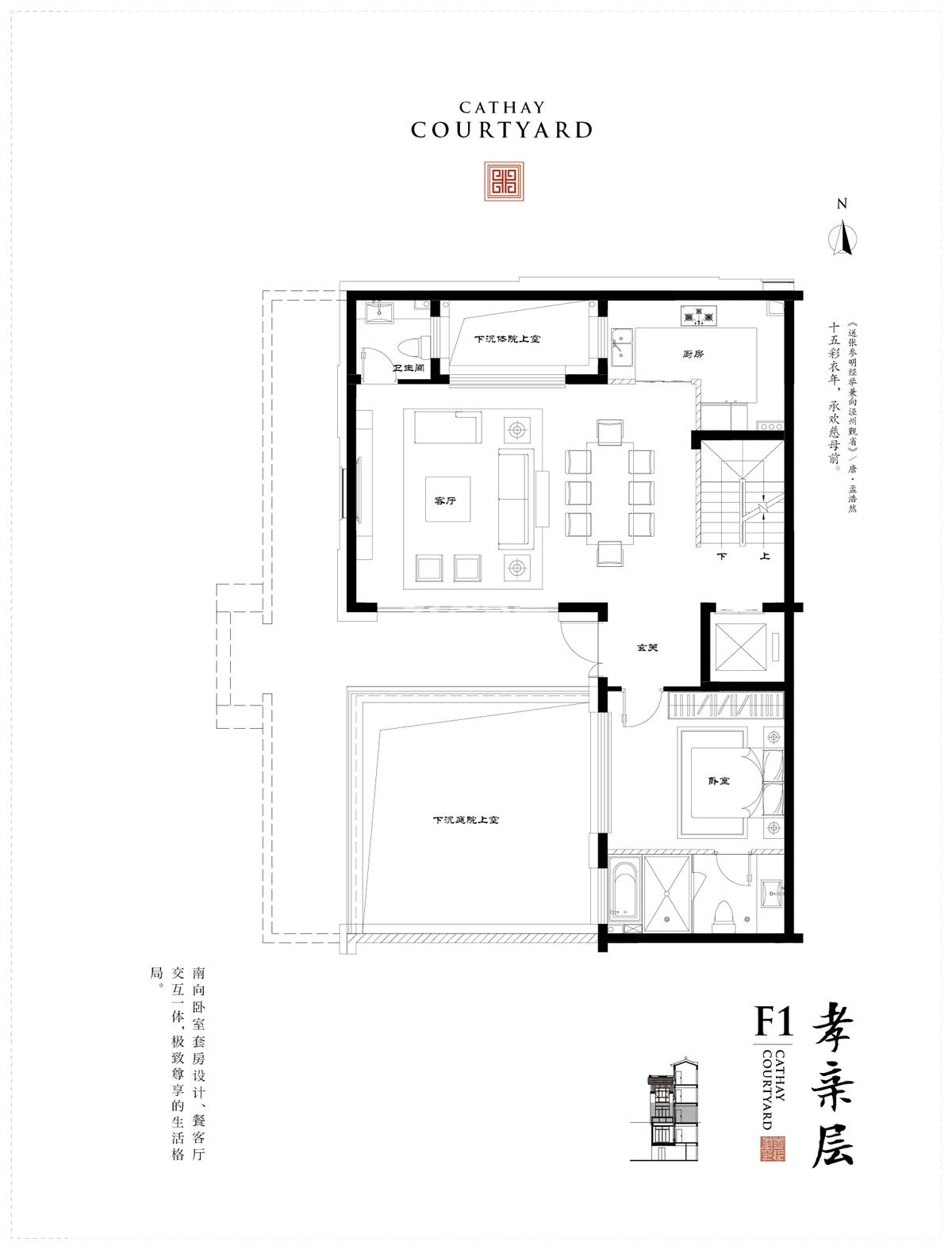 文一泰禾合肥院子别墅370㎡F1户型图
