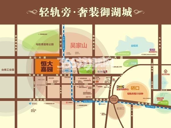 武汉恒大嘉园交通图