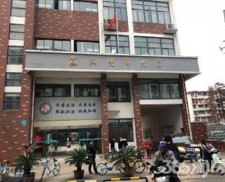 内部编号(2-264)朱家祠 老年大学后面 杨家巷附近