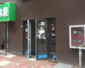 门面房 商铺 朗诗未来街区