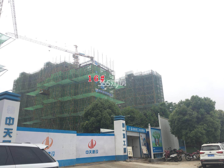 融创玖樟台16#楼工程进度实景图(2018.5.7)