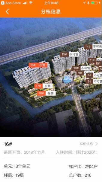 路劲远洋江南院子3室2厅2卫88平米精装产权房2018年建
