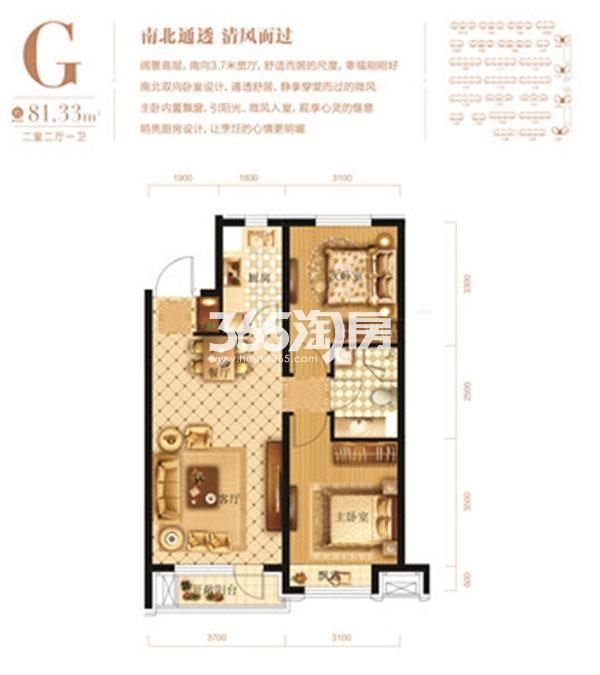 G户型 二室二厅一卫 建筑面积81.33㎡