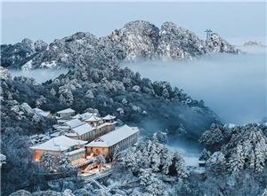 冬游安徽 体验别样风景