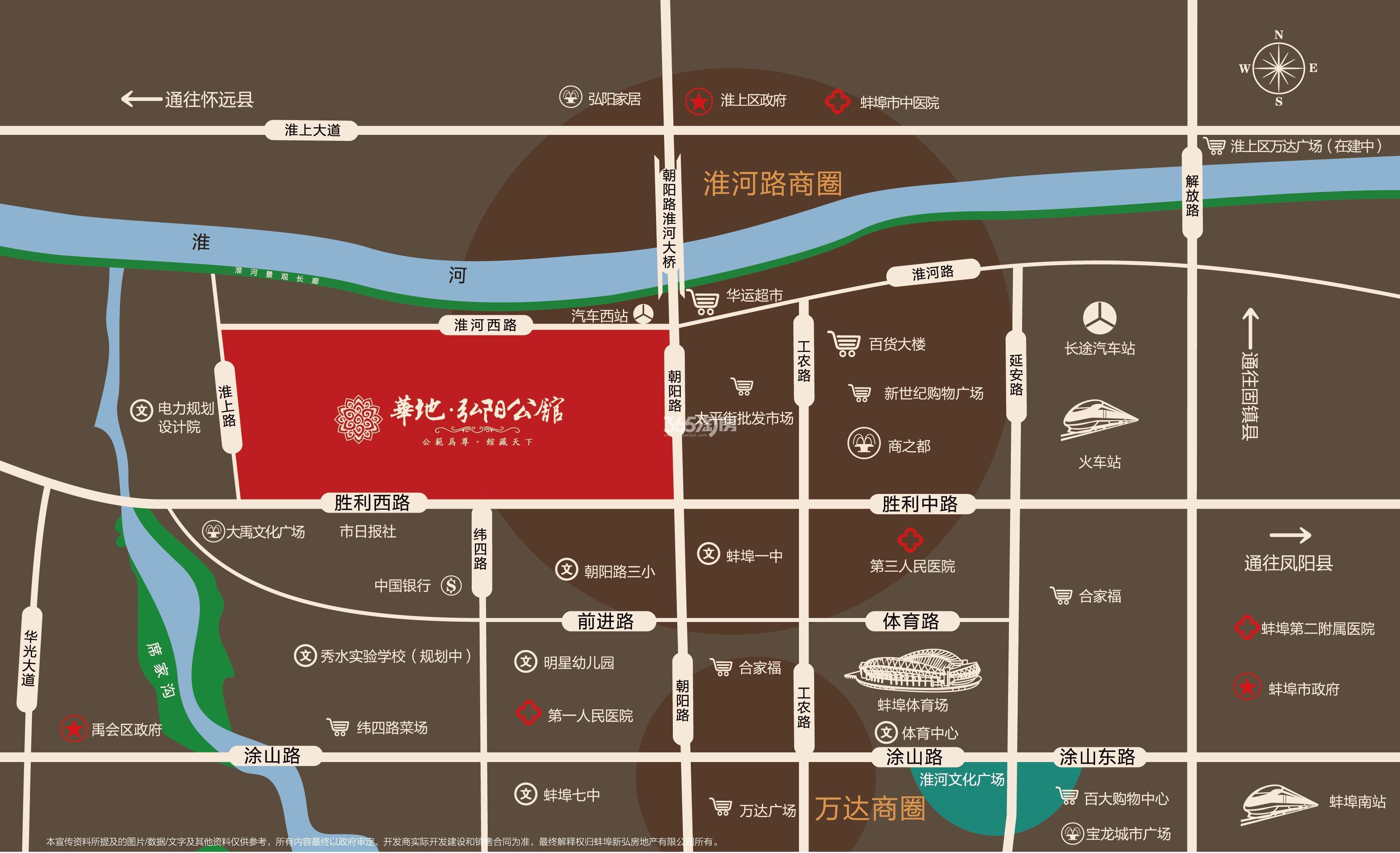 蚌埠华地公馆交通图