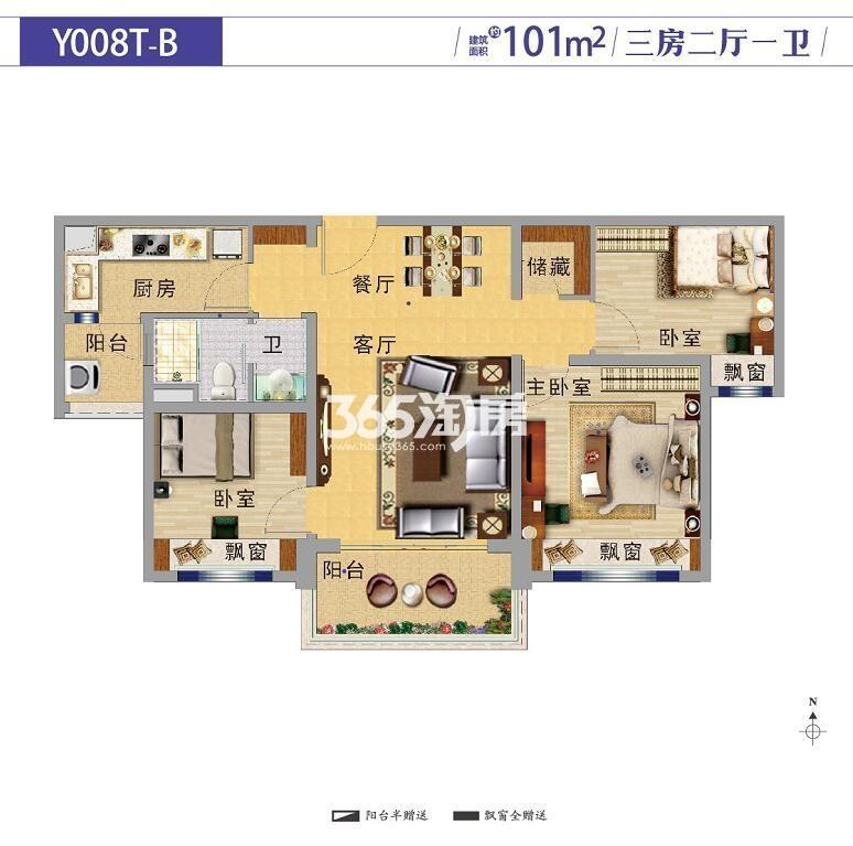 碧桂园凤凰城Y008T-B户型图101㎡