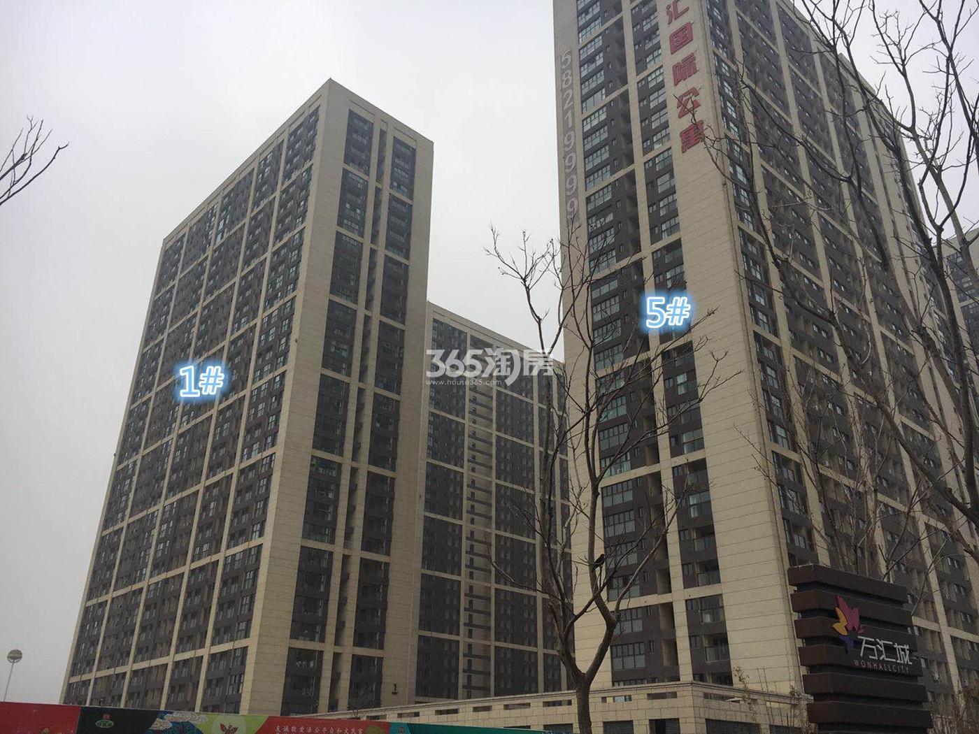 东方万汇城南区1、5#实景图(1.26)