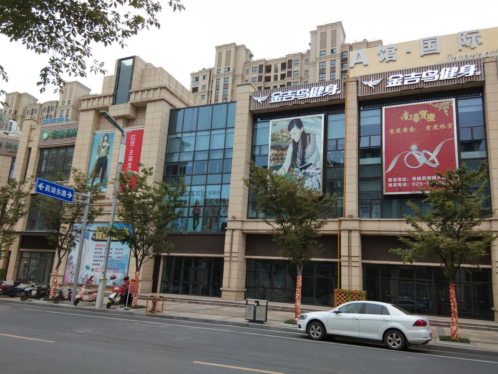 莉湖生活广场33.55平方营业中精装