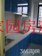 信德华府 精装修家电齐全+配套成熟 给你一个温暖的家