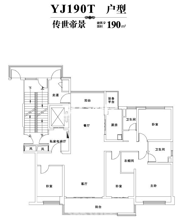 碧桂园·紫龙府户型图