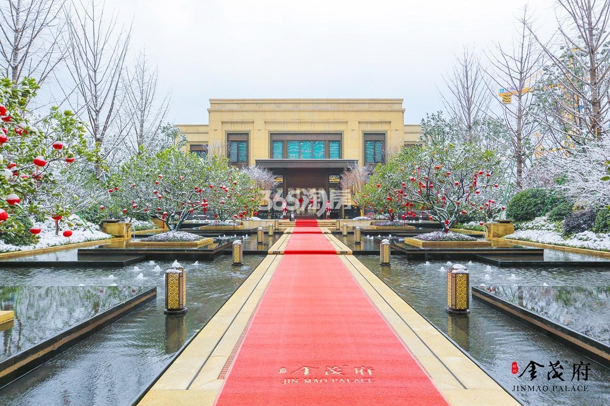 2018年1月首开杭州金茂府售楼处实景