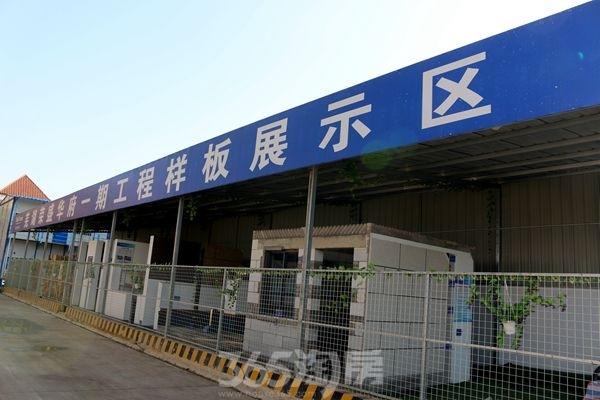荣盛华府工地开放(2018.3摄)