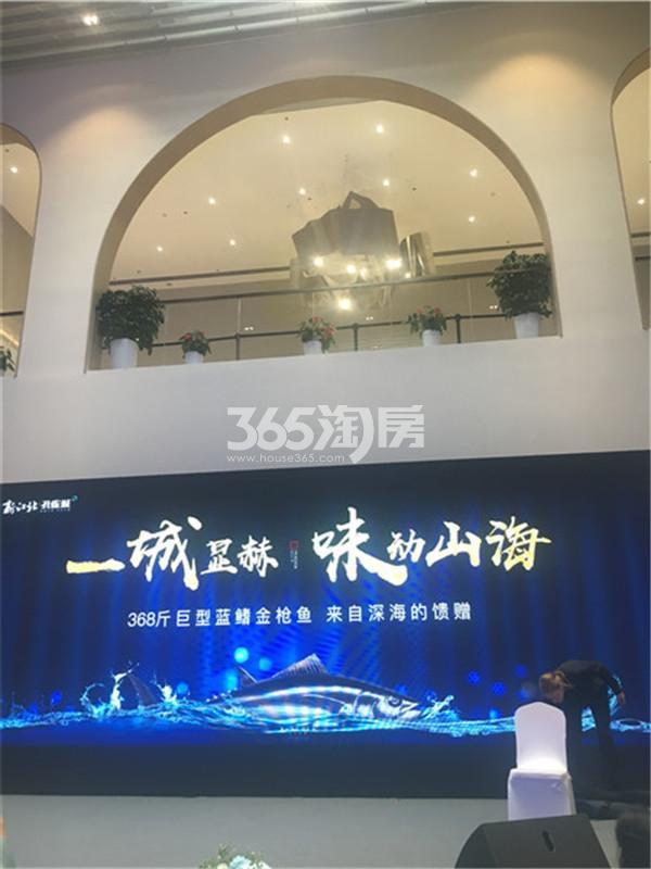 新江北孔雀城售楼处(6.23)