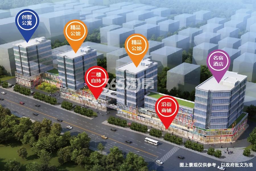 锦绣商业中心