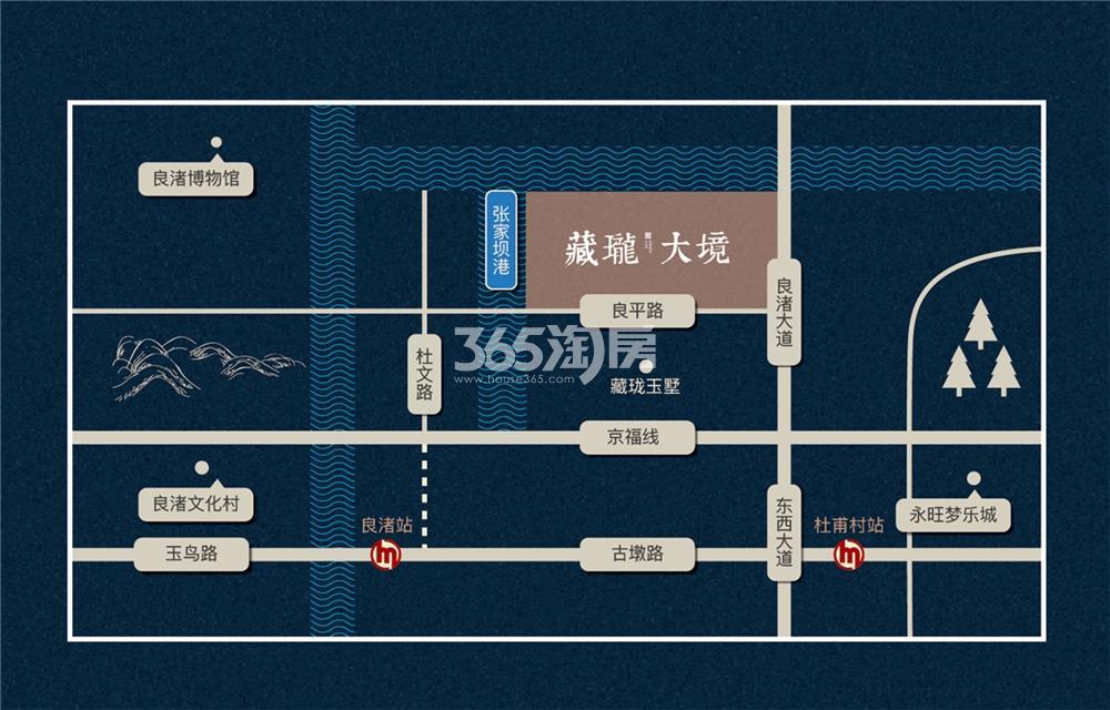联发藏珑大境交通图