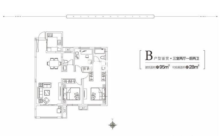 华洲城四期云顶3室2厅1卫1厨95.00㎡