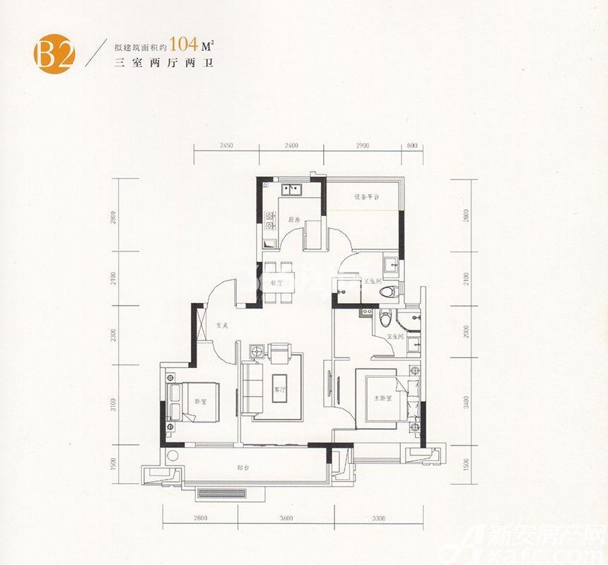 华润万橡府104㎡三室两厅