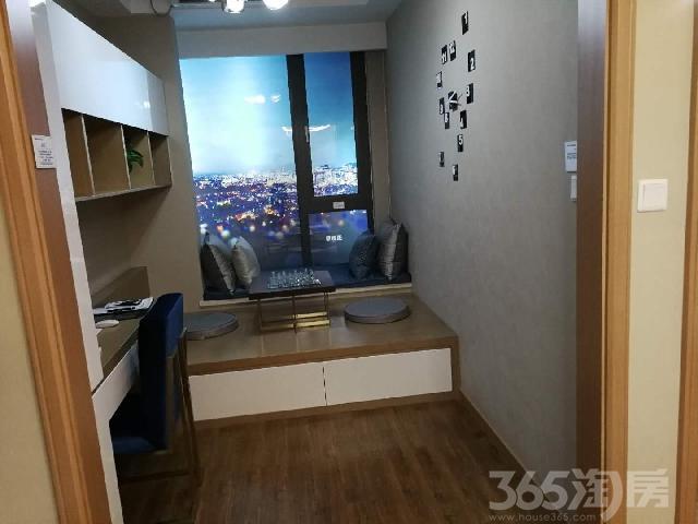 融创Nano公馆精装公寓