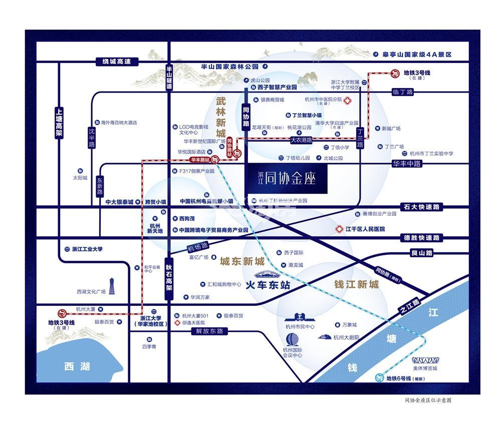 滨江同协金座交通图
