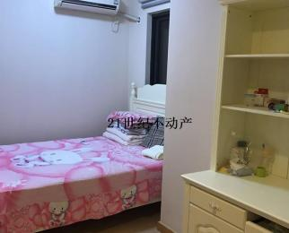 仁恒G53公寓 新城学区 双地铁沿线 交通便利 精装修拎包即