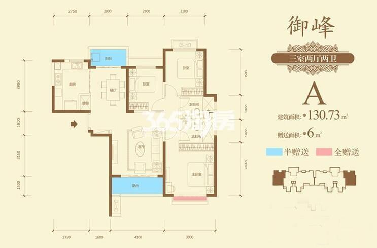 恒大御龙湾2号楼A户型御峰3室2厅2卫1厨130.73平米
