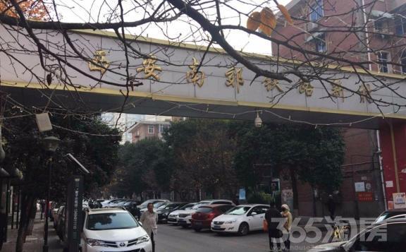 <铁路新村> 金桂园电信小区铁路局曼城国际