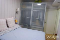 21 世纪国际公寓 朝南精装修带阳台 满两年 业主换房急卖