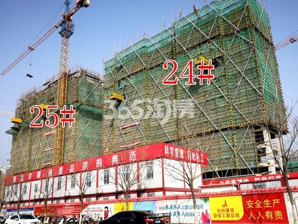 保利合景珑湾一期25#、24#工地实景图(3.27)