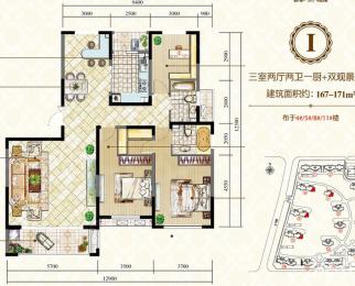 滨湖 万达茂旁 淮矿无税房 全天采光 给家人一个舒适的大房间