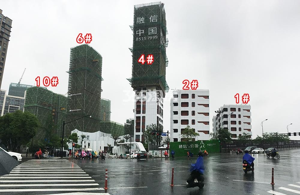 2018年6月融信公馆ARC项目1、2、4、6、10号楼(地名幢号)实景