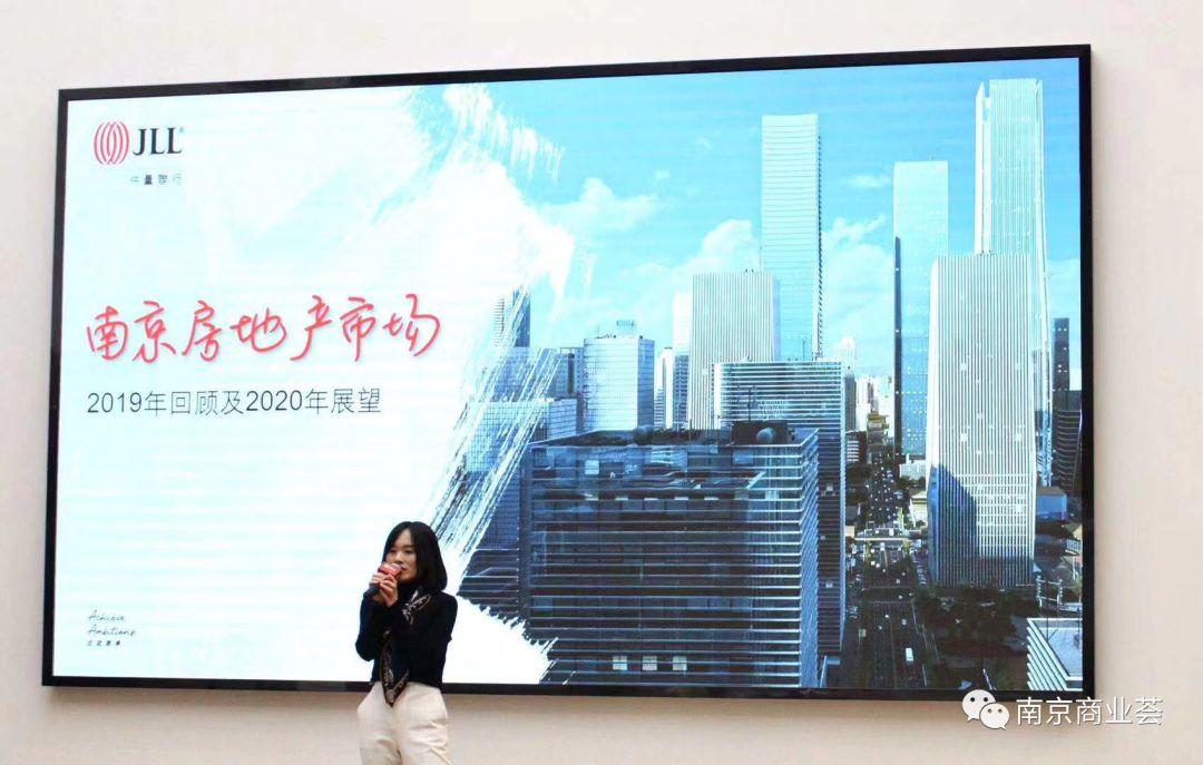 2020南京商业地产最新趋势,今天大咖现场透露...-南京365淘房