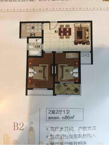 寺头家园三期2室3厅2卫85㎡