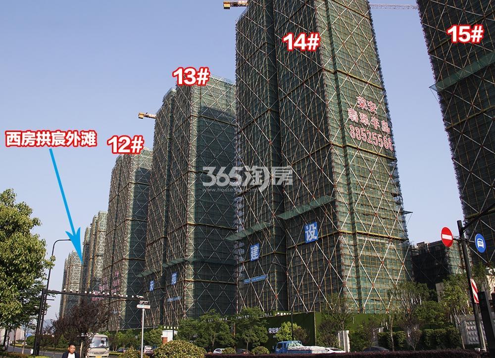 2018年5月上旬荣安翡翠半岛实景---高层12-15号楼