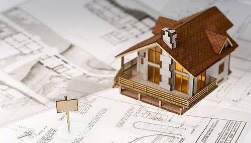 买房小知识:二手房值得我们大家购买吗?