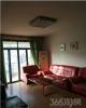 阳光水岸3室2厅2卫116�O2008年满两年产权房精装