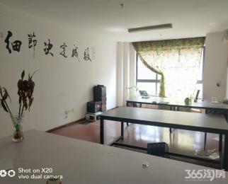 瑞鼎大厦68平米办公写字楼,可注册公司!