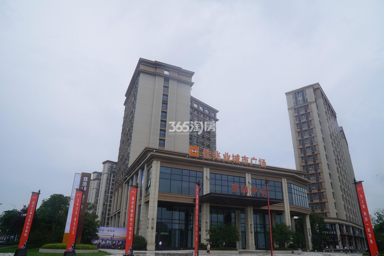 上海佳兆业城市广场实景图