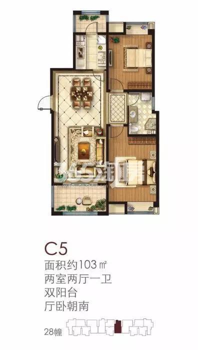 万江共和新城红公馆103㎡C5户型
