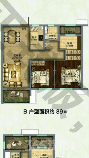 新南浔孔雀城3室2厅1卫89平米2017年产权房毛坯