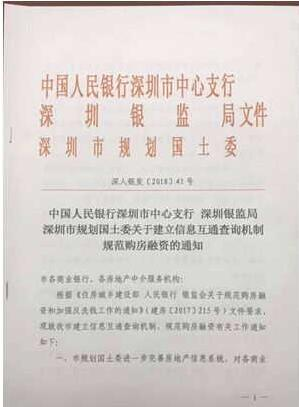 """""""三价合一""""刷屏深圳"""