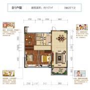 【365自营房源】金浩仁和天地 新出毛坯3房 公园旁观景楼层