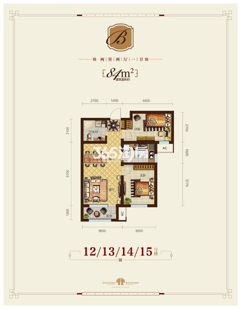 高层84平米两室两厅一卫