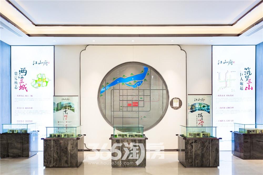 华强江山府营销中心实景图(2020.4月摄)