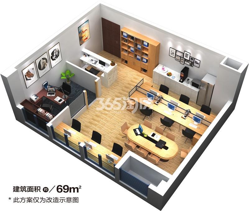 红星大都汇7#楼约69平改造户型图(商务办公)