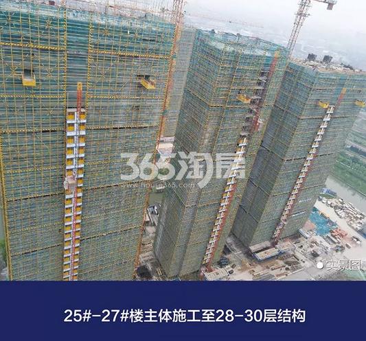 新城香悦公馆25-27#施工实景图 2018年5月摄