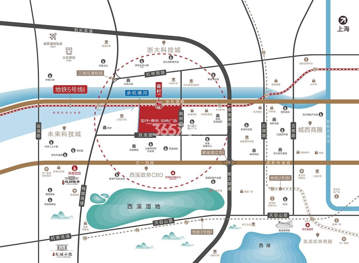 杭州世茂泰禾中央广场交通图