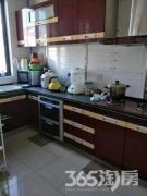 马鞍山路地铁口 金地国际城2室2厅精装无税 南北通透世纪阳光中学