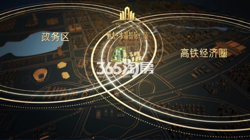 恒大水晶国际广场交通图