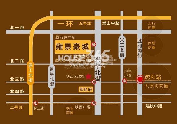 鑫丰雍景豪城交通图