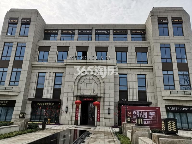 禹洲中粮都会09项目售楼处(5.10)